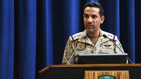 التحالف : اعتراض وتدمير طائرة بدون طيار (مفخخة) أطلقتها المليشيا الحوثية باتجاه المملكة