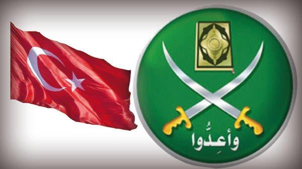 تعاونوا مع إيران..تركيا ترفض منح الجنسية لـ50 من عناصر الإخوان