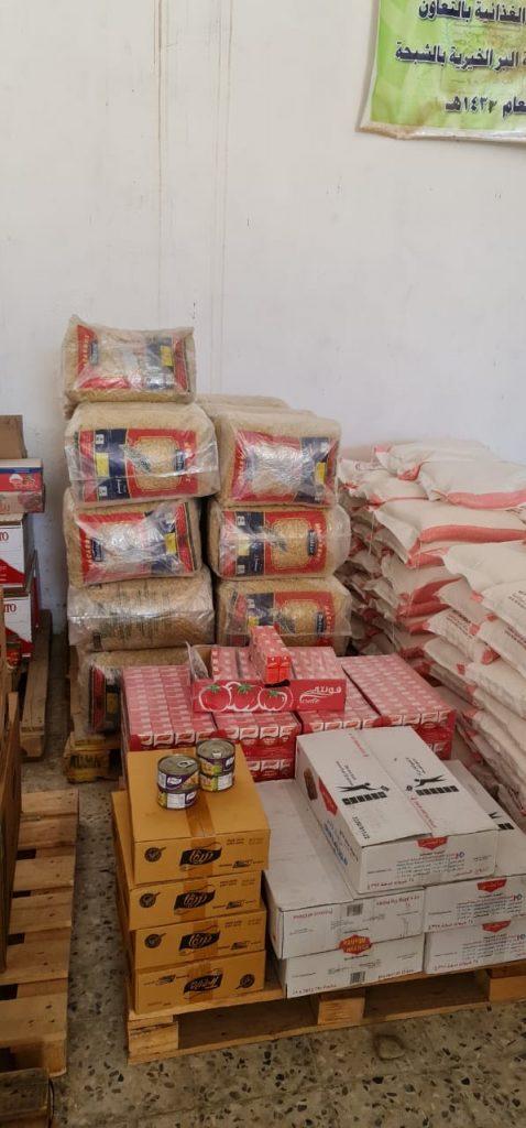 جمعية البر بالشبحة تبدا بتوزيع  222 سلة غذائية و 170حقيبة مدرسية