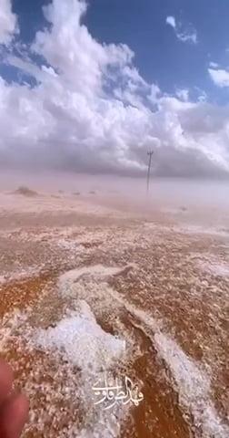 أمطار على محافظة تيماء ومراكزها