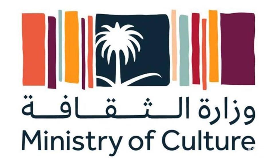 """وزارة الثقافة تصدر دليل """"اقتناء الأعمال الفنية"""" للجهات الحكومية"""