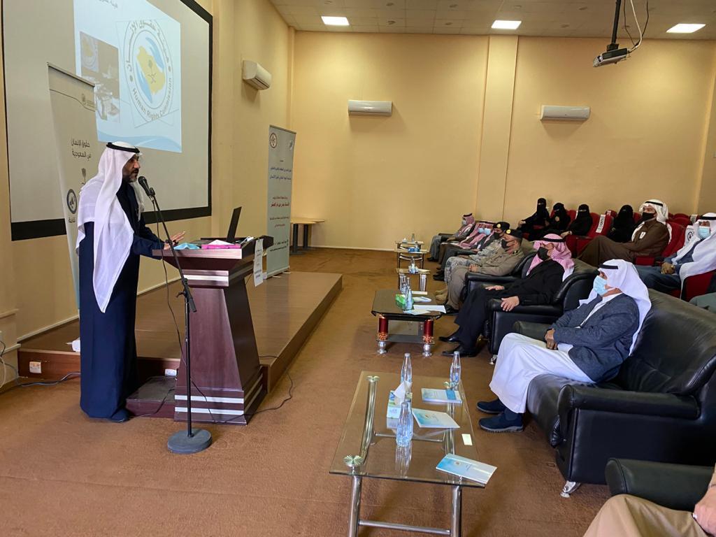 هيئة حقوق الإنسان تنظم محاضرة تعريفية بحقوق الإنسان في محافظة طريف