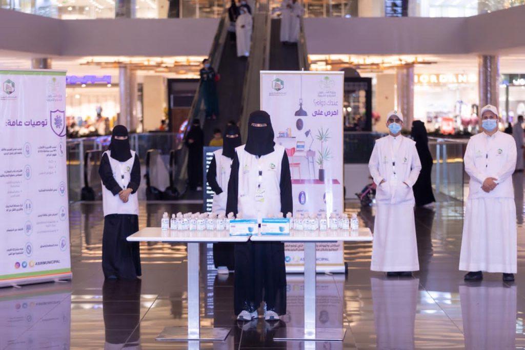 أمانة منطقة عسير تُطلق أربع مبادرات في مراكز التسوق والحدائق والمتنزهات
