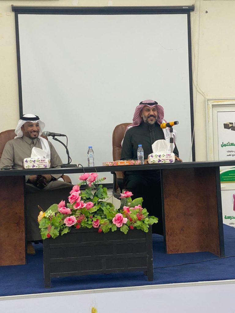 هيئة حقوق الإنسان تنظم محاضرة تعريفية بحقوق الإنسان في محافظة رفحاء
