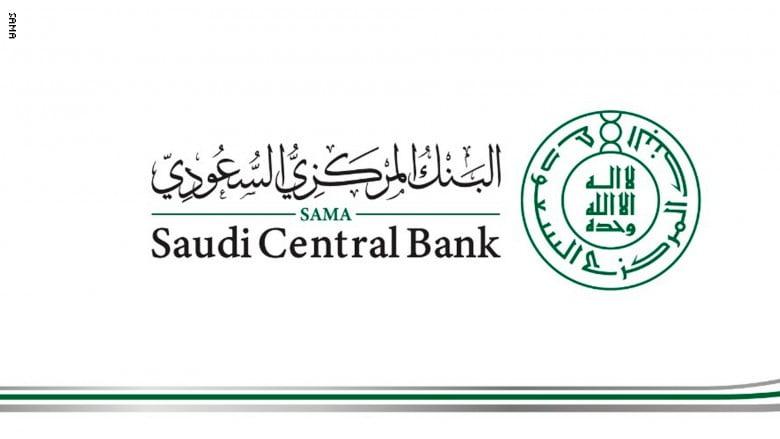 البنك المركزي السعودي وهيئة السوق المالية يستعرضان التقنية المالية وتطوير القطاع المالي في فعاليات فنتك