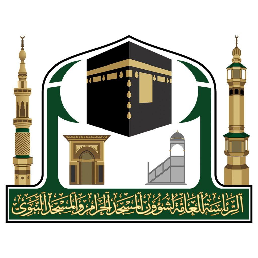 إطلاق خطط تطويرية لمجمع الملك عبدالعزيز لصناعة الكسوة