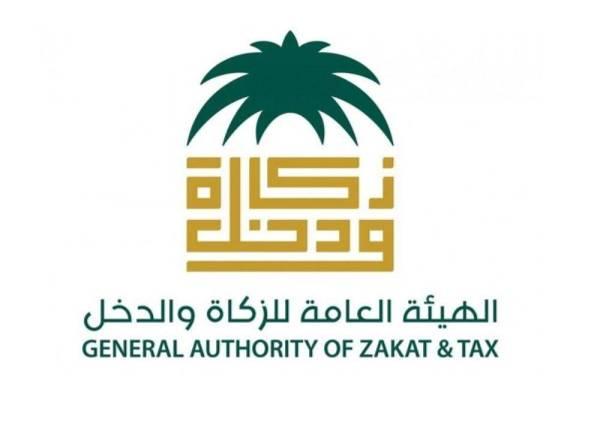 تفاصيل التعديلات الجديدة على اللائحة التنفيذية لضريبة التصرفات العقارية..
