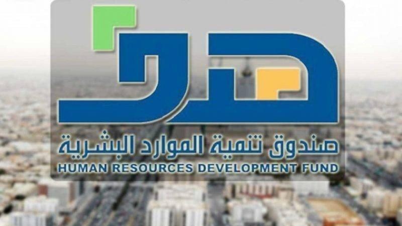 """""""هدف"""" يرعى اتفاقية لدعم نقل الموظفات السعوديات بالقطاع الخاص"""