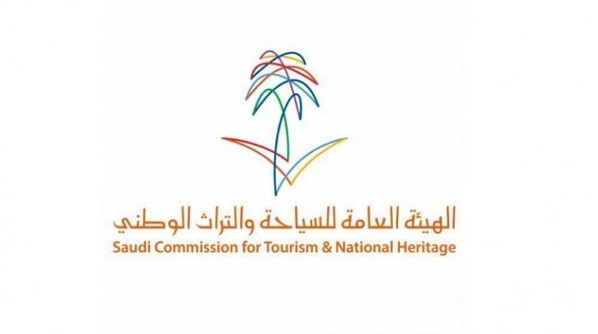 باقات جديدة من هيئة السياحة لزيارة ثلاث محميات طبيعية