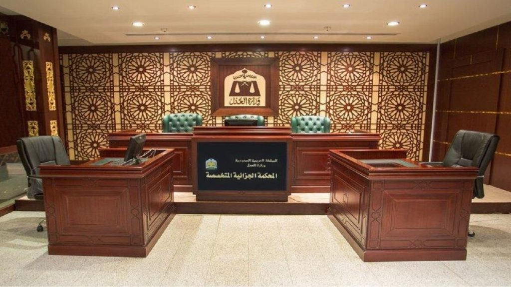 المحكمة الجزائية المتخصصة تعلن موعداً للنظر في الدعوى المقامة ضد المتهم محمد بن علي الصيعري
