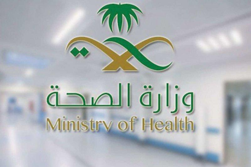 برنامج «عنايتي».. وزارة الصحة: 6 خدمات إلكترونية للمرضى