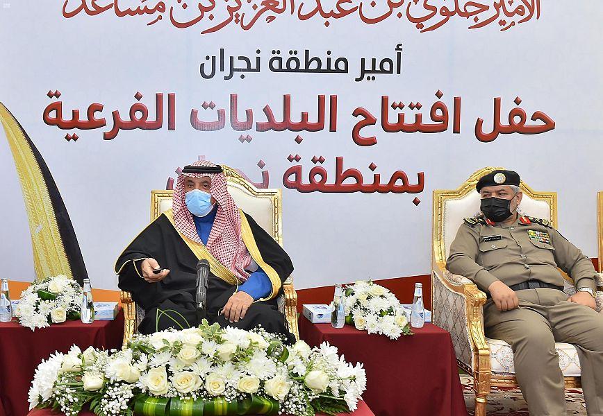 أمير منطقة نجران يفتتح أربع بلديات فرعية جديدة