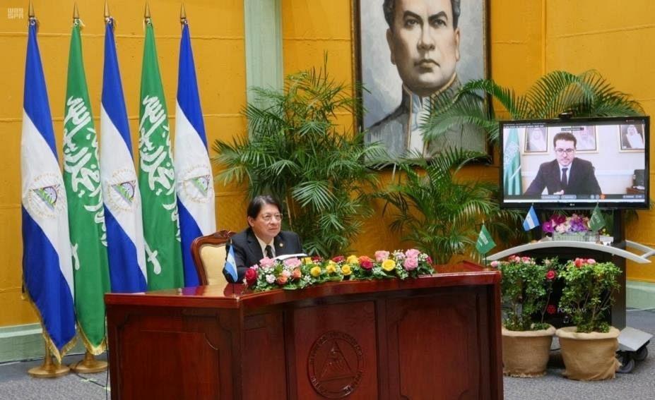 السفير المالكي يقدم أوراق اعتماده سفيرًا غير مقيم لدى جمهورية نيكاراغوا