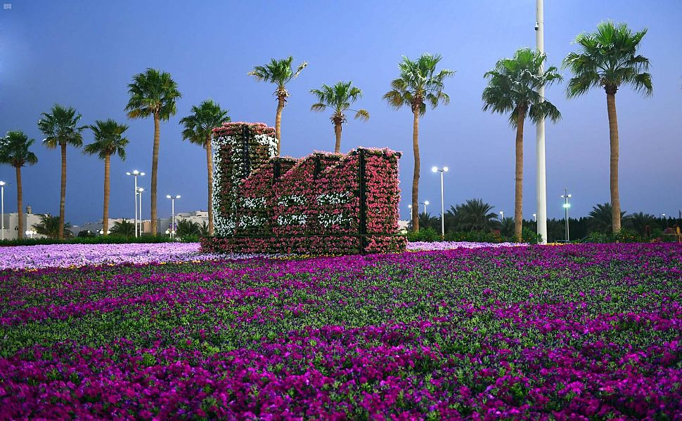 """""""شتاء السعودية"""" يصنع ذكريات المرح مع سياحة """"الزهور والحدائق"""" في ينبع"""