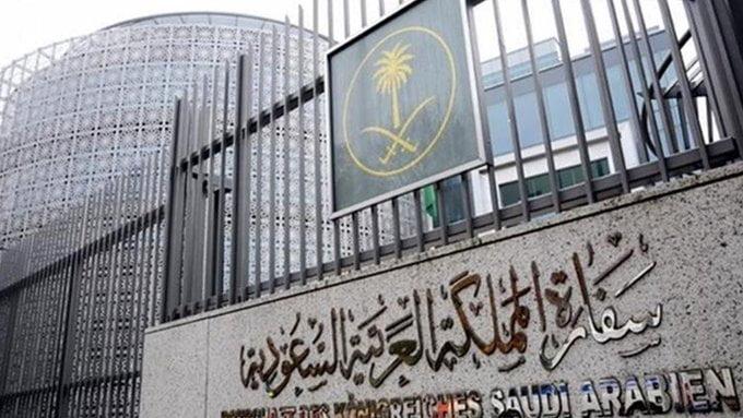السفارة السعودية في واشنطن تطالب المواطنين بالابتعاد عن أماكن التجمعات والتظاهرات