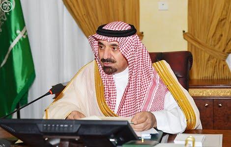 أمير منطقة نجران يوجّه بإطلاق حملة للتوعية بلقاح كورونا
