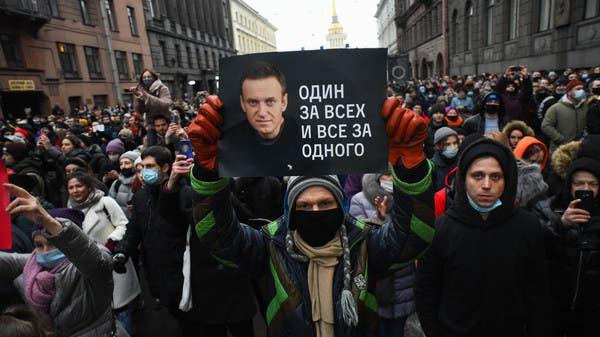"""موسكو تطلب توضيحات من واشنطن حول نشر معلومات على موقعها تحدد """"مسارات"""" التظاهرات"""