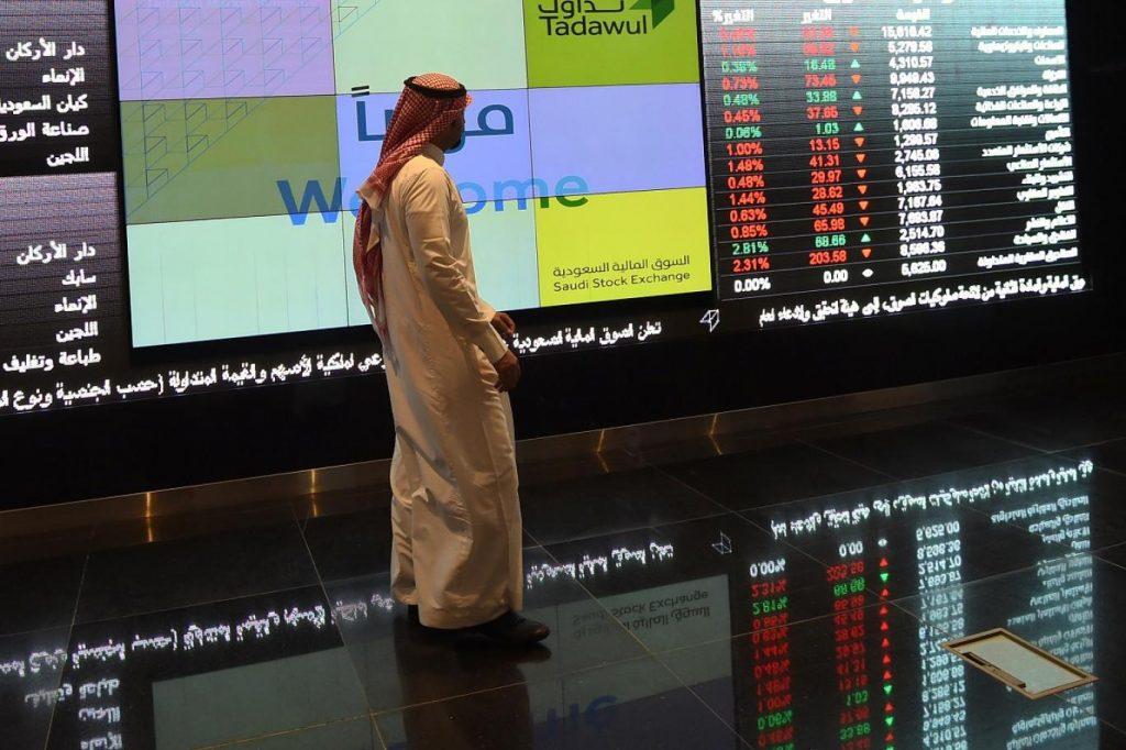 مؤشر سوق الأسهم السعودية يغلق مرتفعاً عند مستوى 10796.33 نقطة