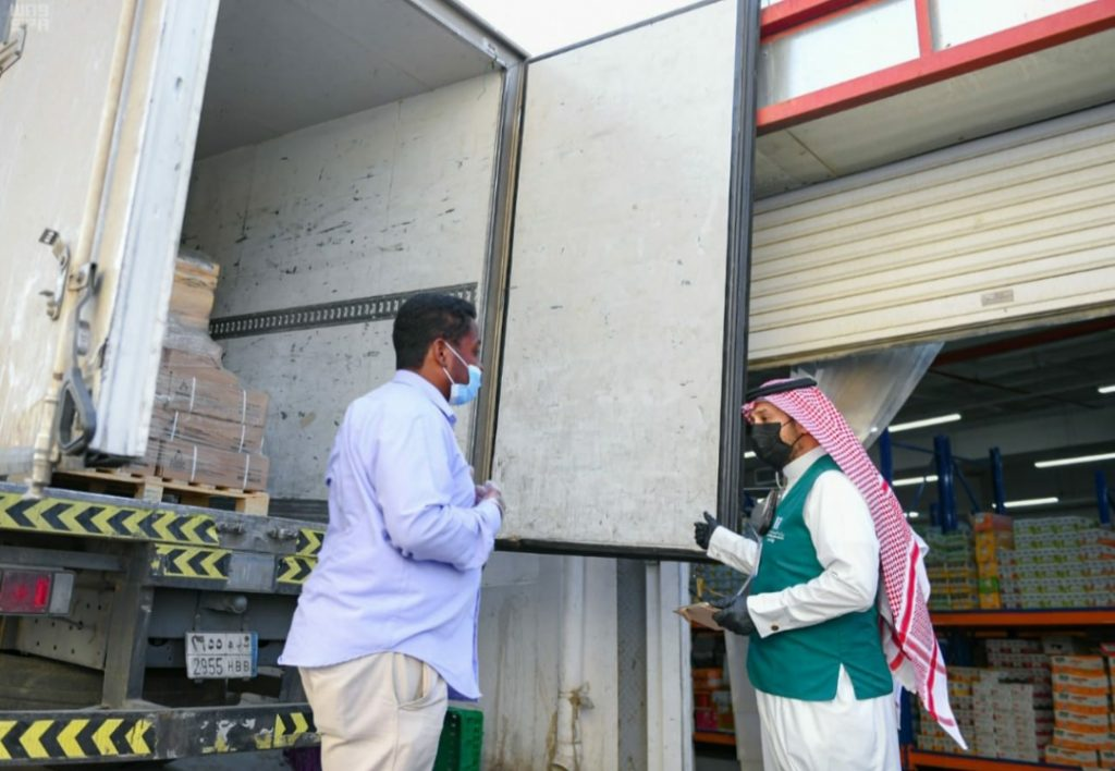 فرع وزارة التجارة بالباحة ينفذ 276 جولة تفتيشية خلال أسبوع