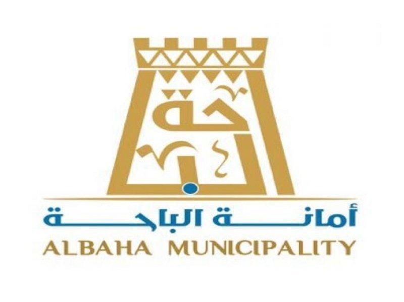 أمانة الباحة تنفذ 1286 جولة وتغلق 73 منشأة مخالفة للإجراءات الاحترازية
