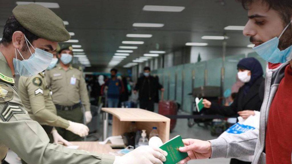 «الجوازات» توضح الاشتراطات والمستندات المطلوبة لآلية سفر المواطنين والمواطنات الجديدة