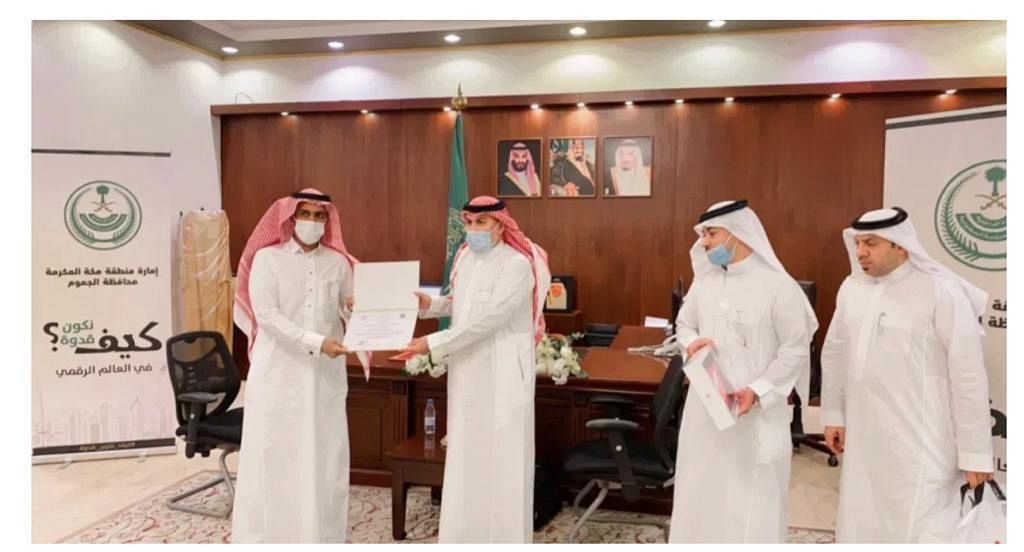 تكريم المبادرات الفائزة بالمراكز الثلاثة ضمن جائزة محافظة الجموم للإبداع