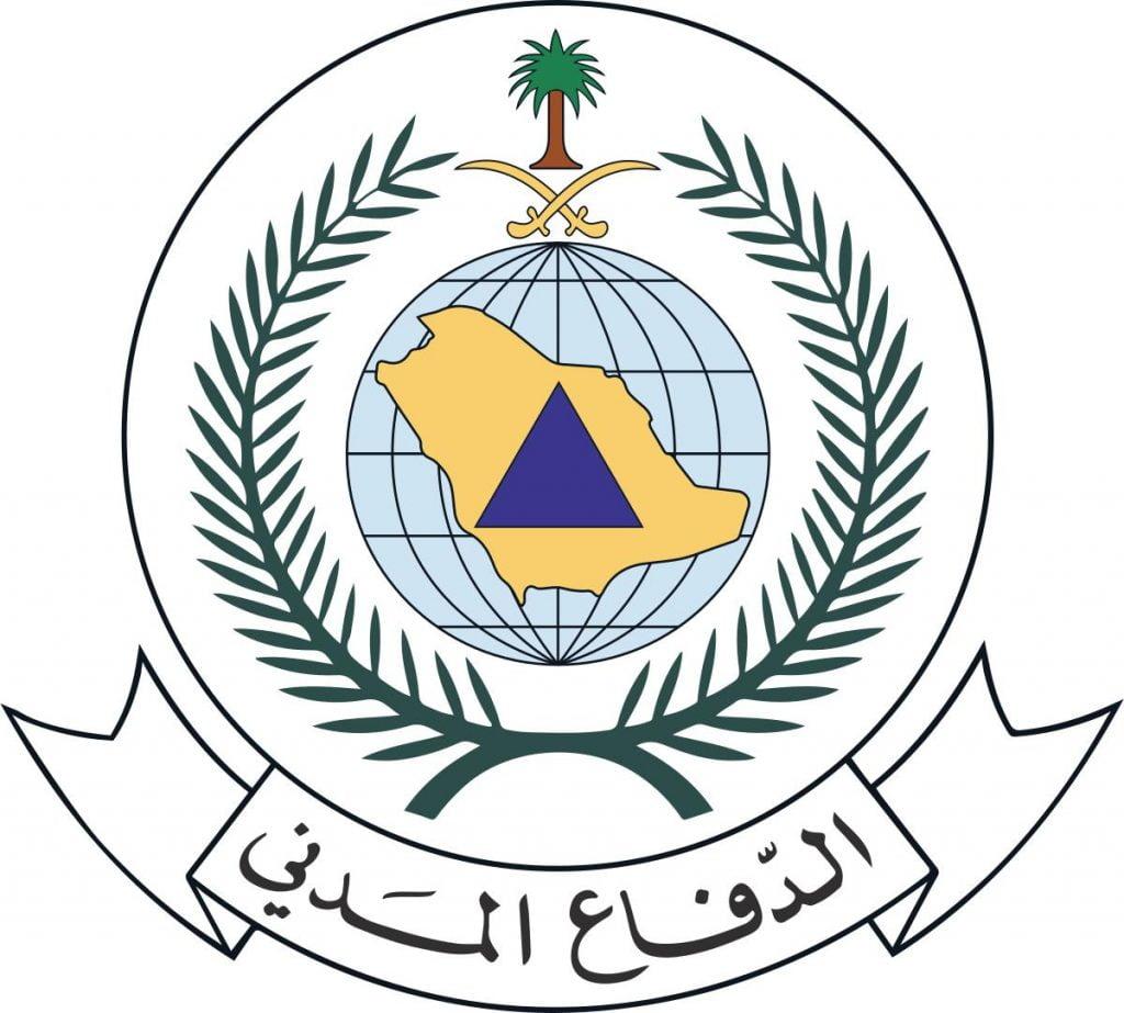 مدني الباحة يعلن تجربة منصة الإنذار المبكر اليوم