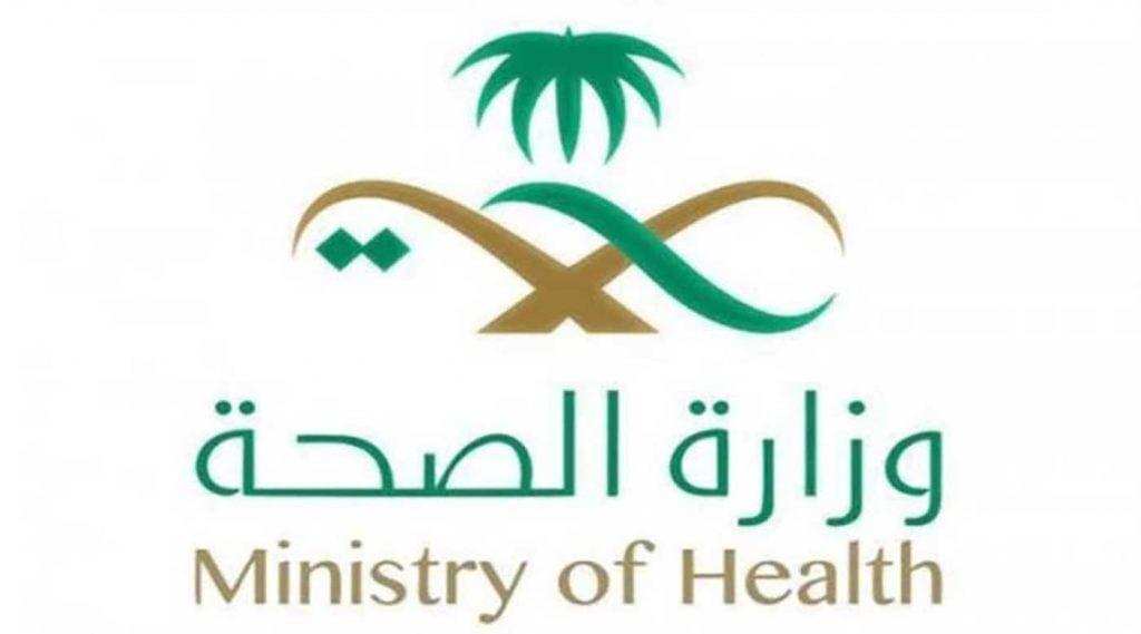 الصحة: تسجيل 338 إصابة جديدة بفيروس كورونا.. و5 حالات وفاة