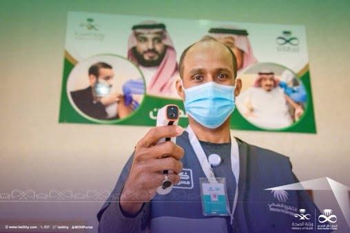 افتتاح المركز الرئيسي للقاحات كورونا بحائل
