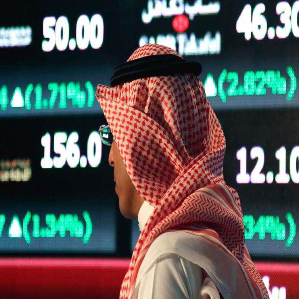 """""""الأسهم السعودية"""" تغلق منخفضة بتداولات بلغت 7.6 مليارات ريال"""