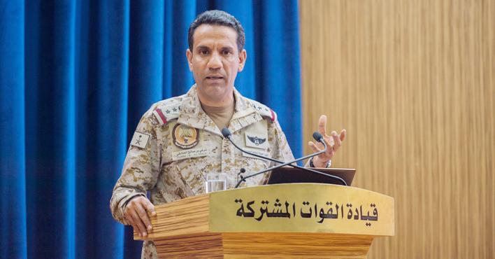 """التحالف : اعتراض وتدمير طائرة بدون طيار """"مفخخة"""" أطلقتها الميليشيا الحوثية تجاه المملكة"""