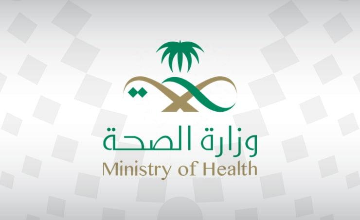 الصحة: حجز مواعيد الجرعة الأولى مسبقًا للطلاب والطالبات من الفئة العمرية ١٢-١٨ عامًا