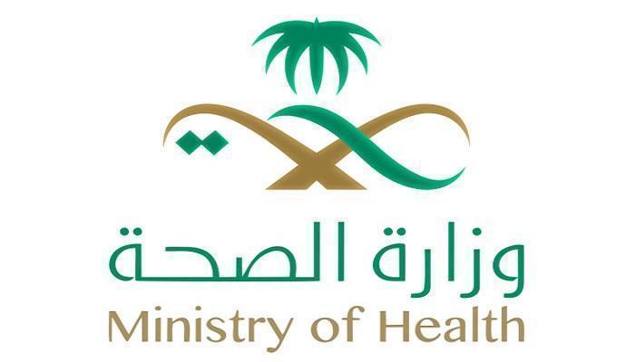 إجراء أكثر من 385 ألف اختبار مخبري بمركز مراقبة السموم بصحة الشرقية