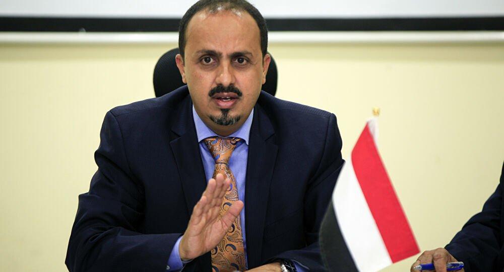 وزير الإعلام اليمني : تصعيد ميليشيا الحوثي هجماتها الإرهابية يؤكد استمرار تهريب الأسلحة الإيرانية