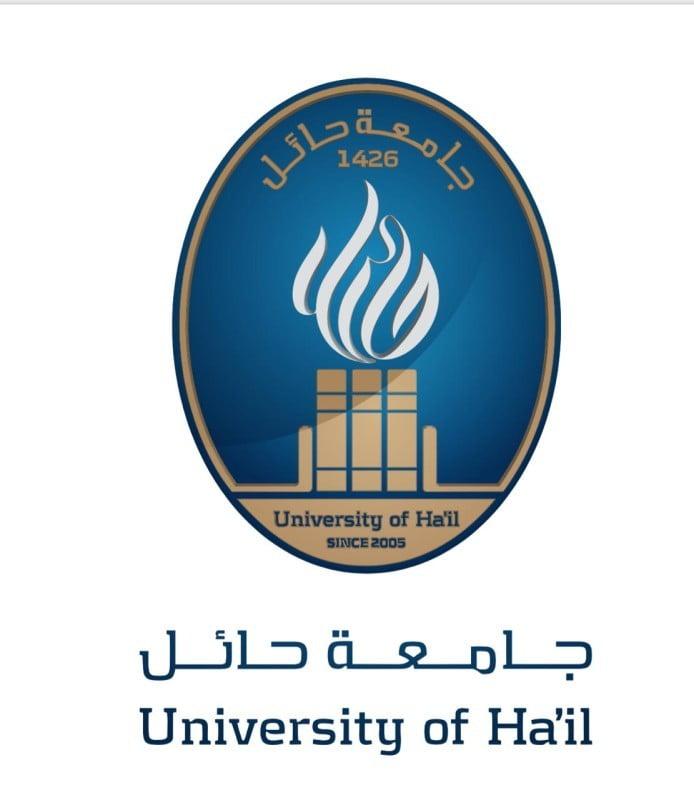 جامعة حائل تنظم عدداً من الدورات التأهيلية للشهادات المهنية 