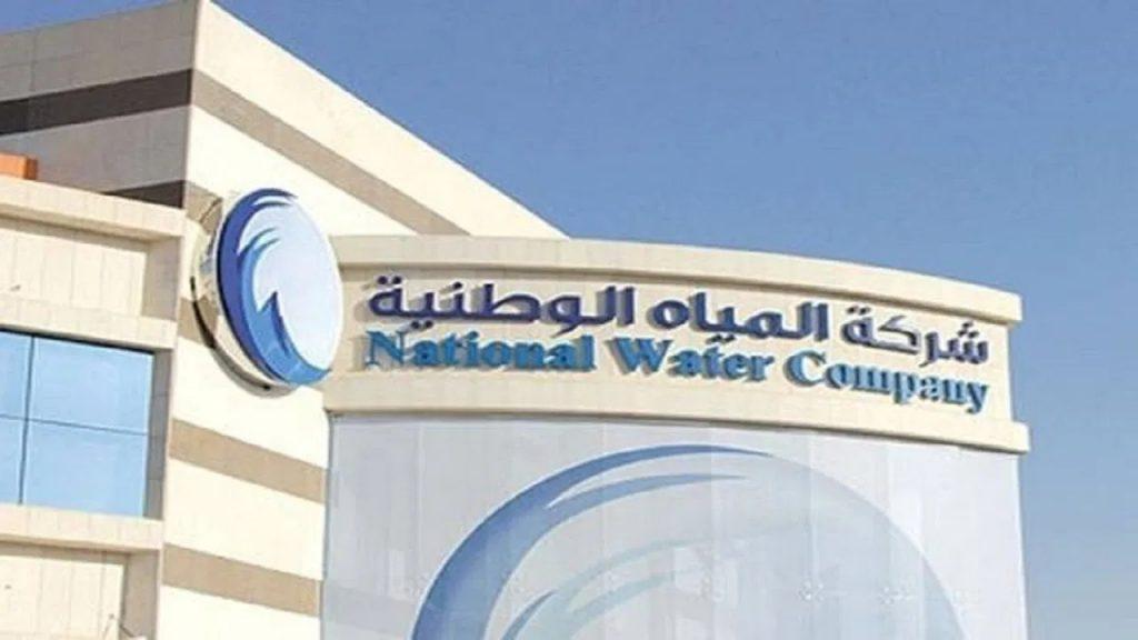 المياه الوطنية تنتهي من تنفيذ مشروع شبكات الصرف الصحي بحي المطار وبدنة بمدينة عرعر