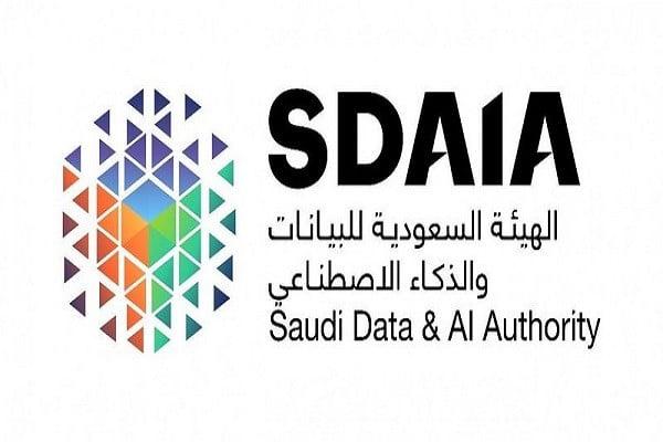 """""""سدايا"""" توقع مذكرة تفاهم مع مدينة الملك عبدالعزيز للعلوم والتقنية لتطوير برامج حلول البيانات والذكاء الاصطناعي"""