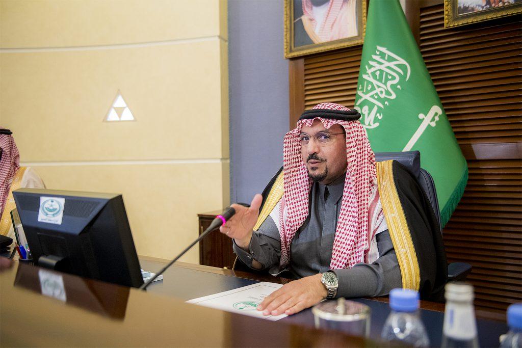 أمير القصيم يترأس اجتماعاً لمناقشة مشروع تحديث تصميم مطار الأمير نايف الدولي