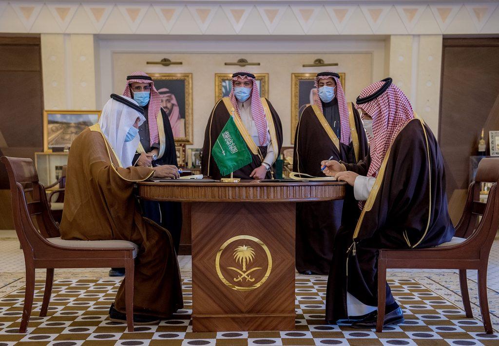 الأمير فيصل بن مشعل يشهد مراسم توقيع اتفاقية مشتركة بين جامعة القصيم ودارة الملك عبدالعزيز