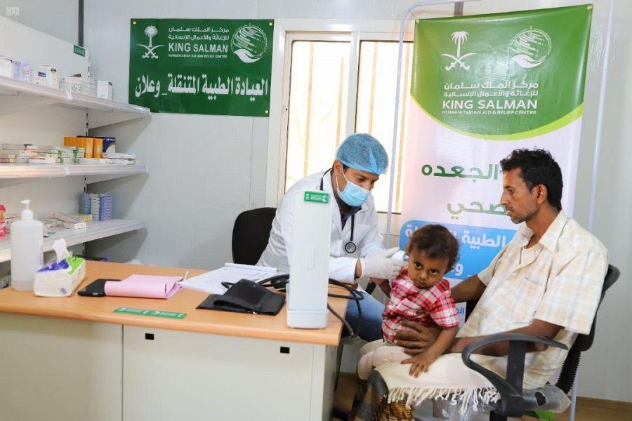 العيادات الطبية المتنقلة لمركز الملك سلمان للإغاثة بمخيم وعلان تقدم خدماتها العلاجية لـ 411 مستفيدًا خلال أسبوع
