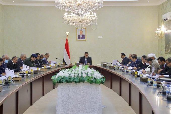 مجلس الوزراء اليمني يثمن دور المملكة في إجهاض المشروع الإيراني ودعمها السخي في مؤتمر المانحين