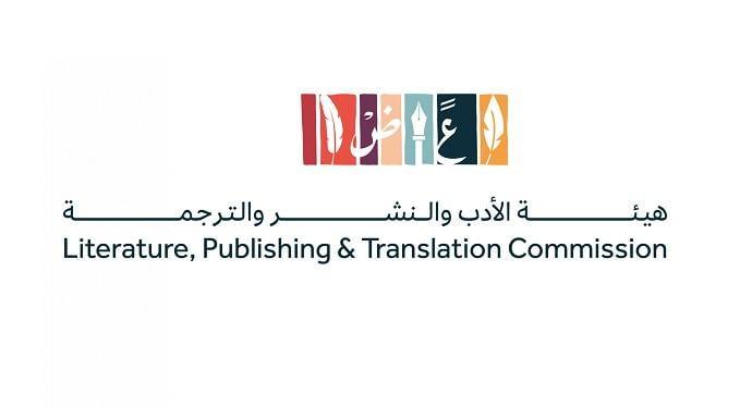 """هيئة الأدب والنشر والترجمة تحتفي بالشعر """"افتراضياً"""" في يومه العالمي"""