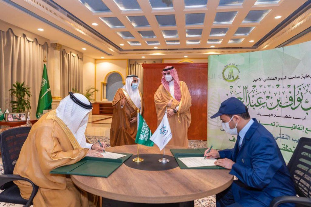 أمير الجوف يستقبل محافظ التدريب التقني والمهني ويشهد توقيع اتفاقية وعقود توظيف