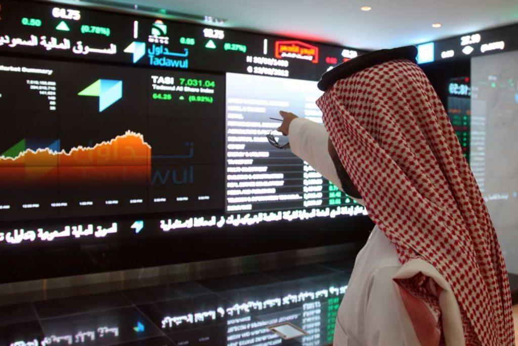 مؤشر الأسهم السعودية يغلق مرتفعا عند 9248.28 نقطة