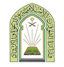 الشؤون الإسلامية تغلق 10 مساجد مؤقتاً في خمس مناطق بعد ثبوت 10 حالات إصابة كورونا بين المصلين