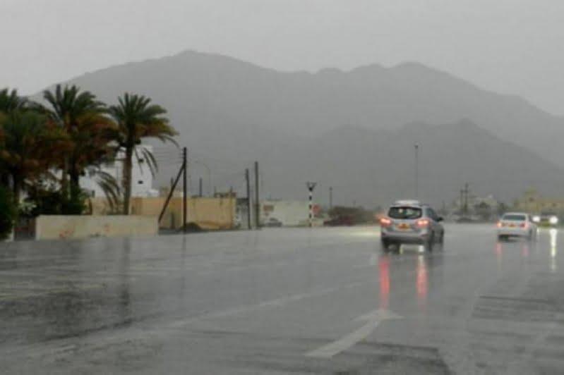 مركز الأرصاد ينبه لهطول أمطار رعدية على جازان