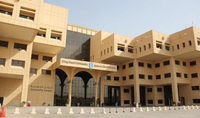 """جامعة الملك سعود: اختبارات المقررات النظرية """"عن بُعد"""".. والعملية """"حضورياً"""""""