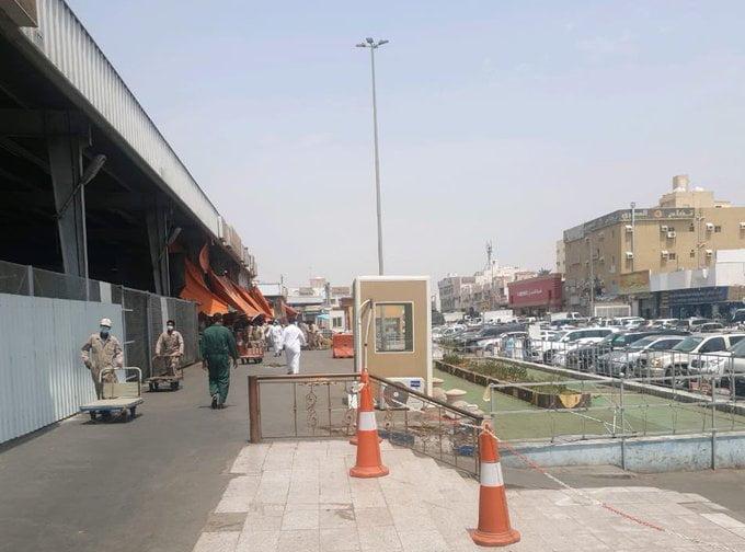 إيقاف حراج سوق الخضار والفاكهة المركزي في جدة