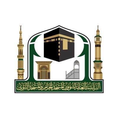 """رئاسة الحرمين تطلق برنامج """"فضائل"""" بالمسجد الحرام"""