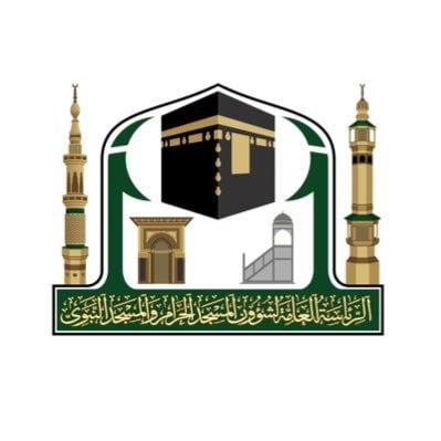 رئاسة الحرمين تعلن جدول الأئمة لصلاتي التراويح والتهجد خلال شهر رمضان